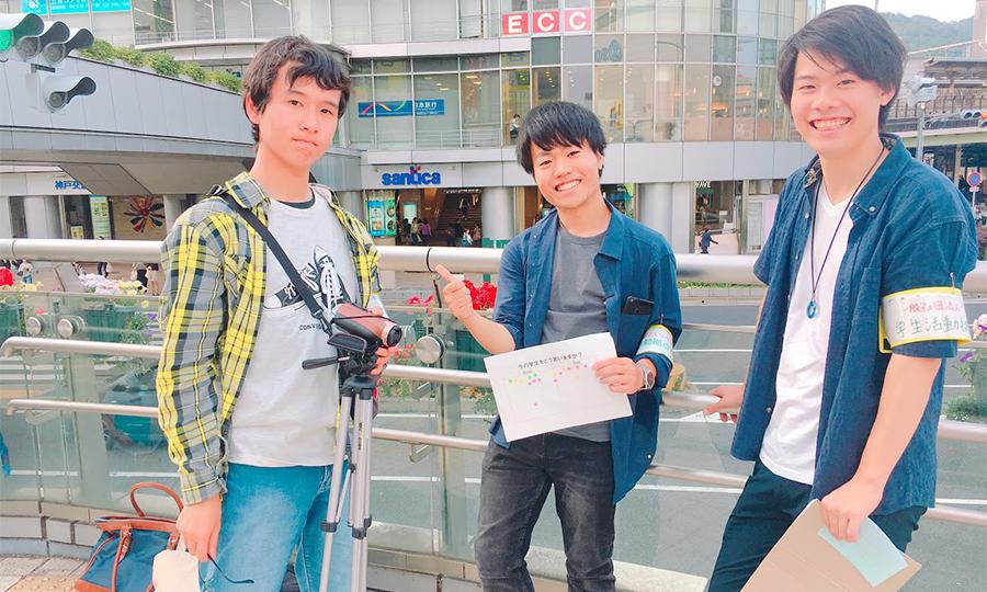 社会人というラベリング/街頭インタビュー【Co-STUDY KOBE 新聞】文・RIORIO